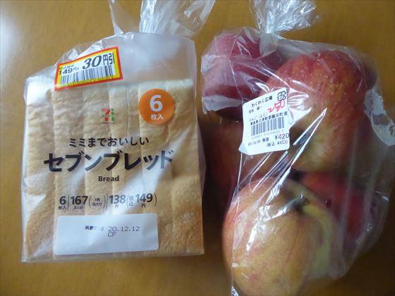 見切り品のパンとりんご