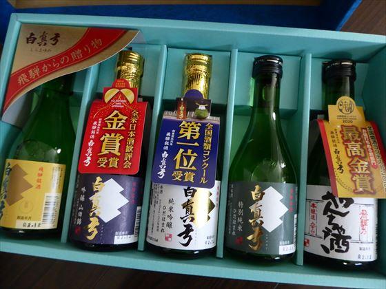 ふるさと納税の返礼品の酒