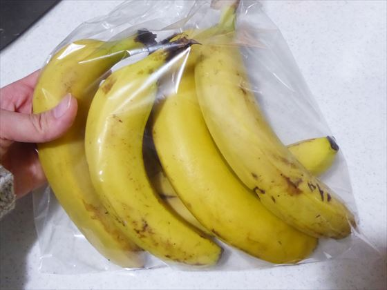 数本バラバラに入った見切り品のバナナ