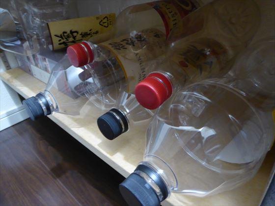 ペットボトルの空容器