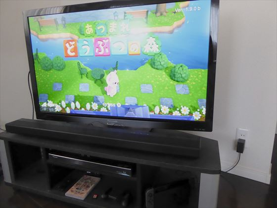 テレビに映るどうぶつの森のスタート画面