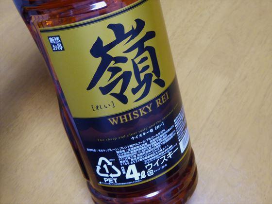 4Lペットボトルに入ったウイスキー