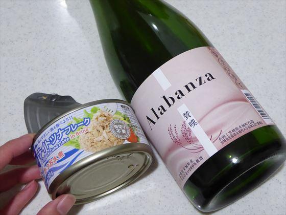 日本酒の瓶、缶詰の空容器