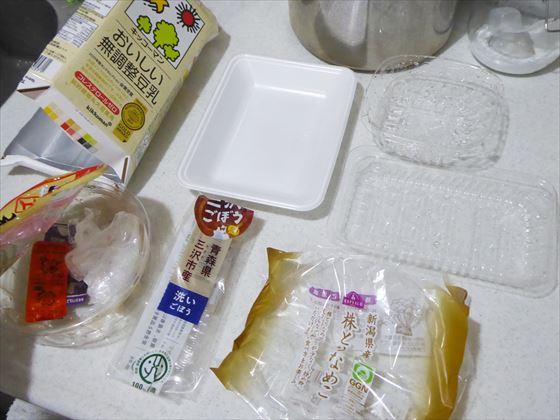豆乳パック(パックはスーパーの回収へ)、鮭のトレー(トレーはスーパーの回収へ)、めかじきのトレー(トレーはスーパーの回収へ)、なめこのトレー(トレーはスーパーの回収へ)、キムチの容器、薬の包装(2シート)、めかじきを包んでいたラップ、ごぼうの袋、なめこの袋。