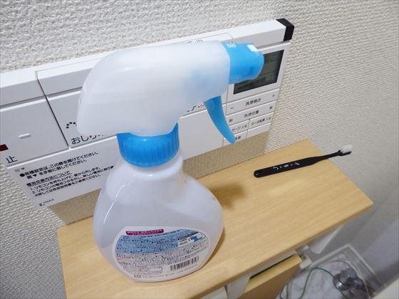 残した市販のトイレ掃除用洗剤