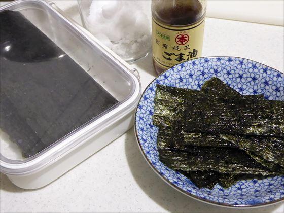 材料の海苔、ごま油、塩、作った韓国海苔