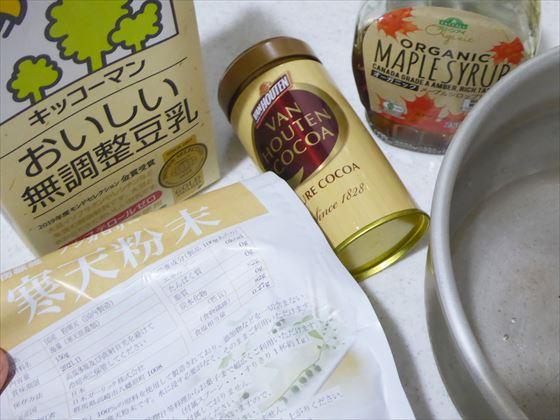 ココア寒天の材料、寒天、豆乳、ピュアココア、メイプルシロップ