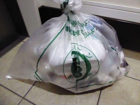 2021年4月10日のごみ回収にしてたごみ袋