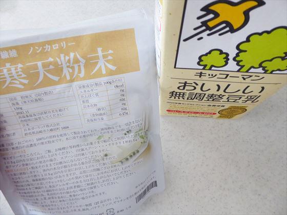 豆乳と寒天