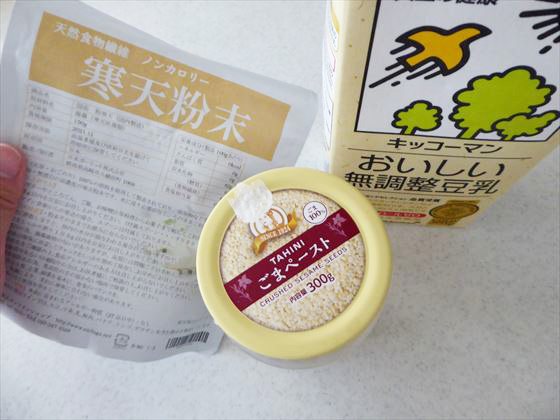 ごま豆腐の材料、寒天、豆乳、ねりごま