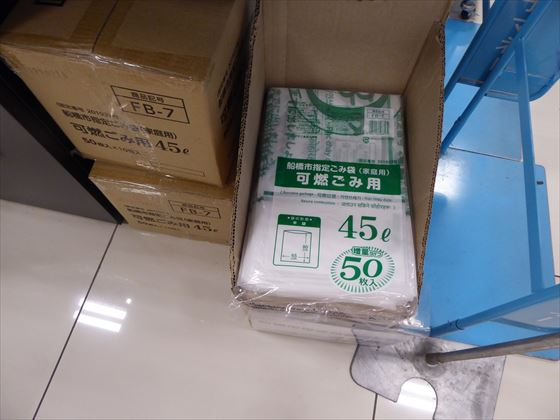 レジの足下に置かれている45Lのごみ袋