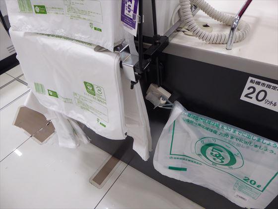 レジに引っかかっている数種類のレジ袋