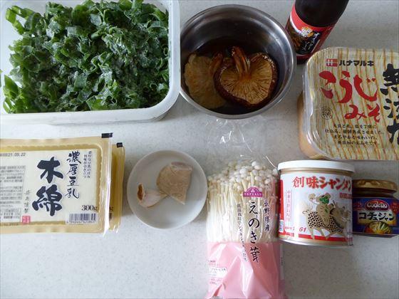 エノキ茸で麻婆豆腐の材料