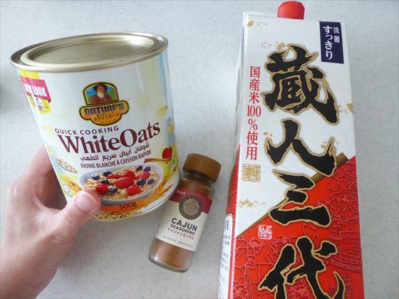唐揚げの材料、オートミール、ケイジャンミックス、料理酒として使っている日本酒