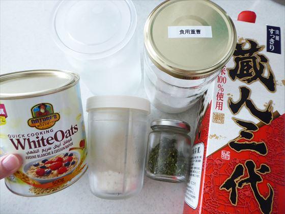 唐揚げ粉の材料、塩が入った瓶、重曹が入った瓶、オートミール、オートミール粉、ローズマリーが入った瓶、料理酒代わりの日本酒