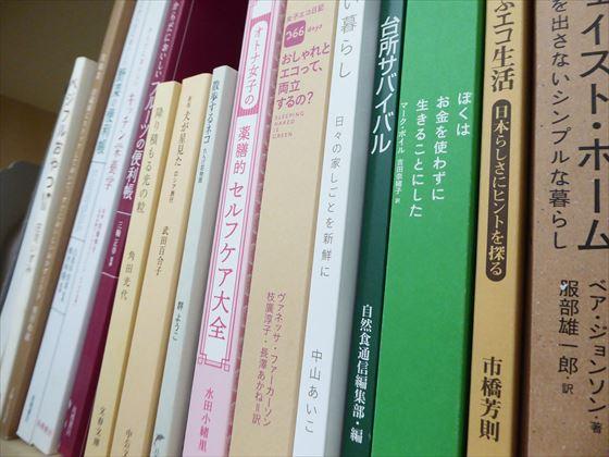 カバーが外された本が並んだ本棚