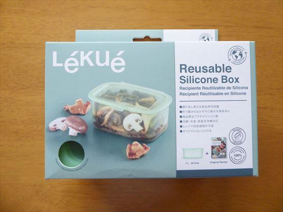 Lekueリユーサブルシリコンボックスの箱