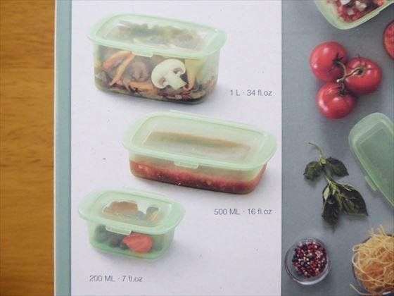 Lekueリユーサブルシリコンボックスの箱に印刷されている、サイズごとの容器の写真
