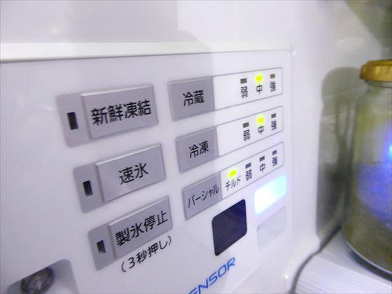 冷蔵庫の設定温度を変えるパネル
