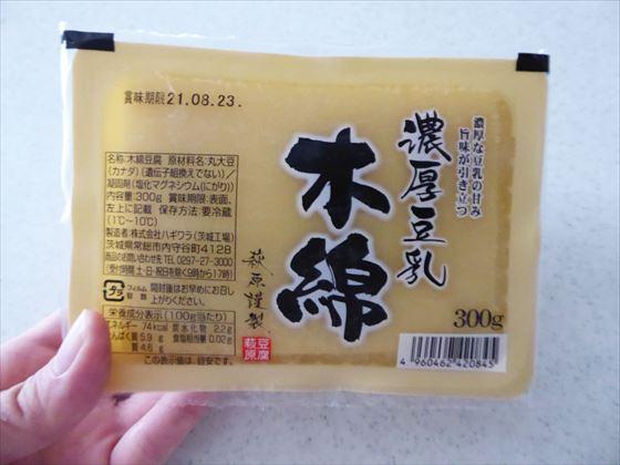 パックごと凍らせた豆腐