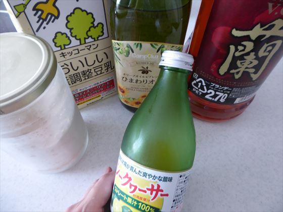 クリームの材料、豆乳、ひまわり油、砂糖、ブランデーシークヮーサー果汁