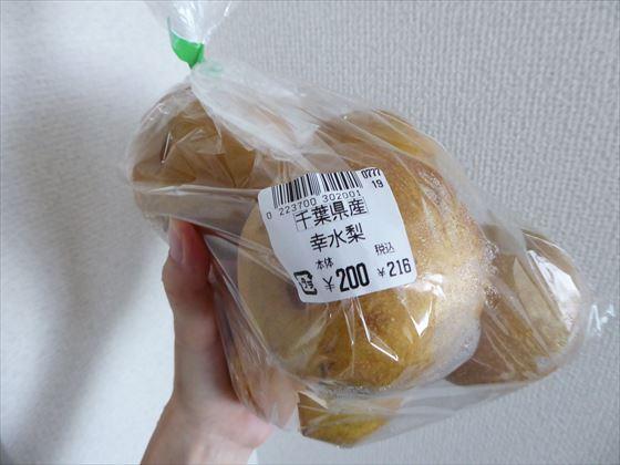200円のシールが貼られた梨の大袋