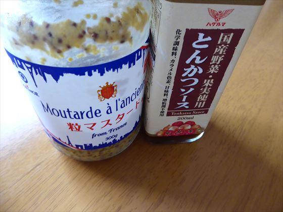 マスタードの瓶とソースの瓶