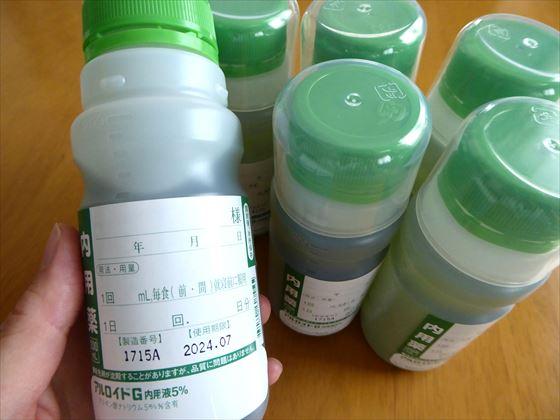 アルロイドG内用液の容器、6本
